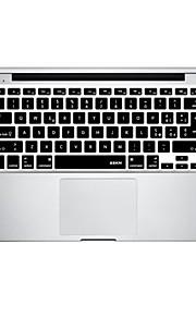 XSKN Silicon couverture de peau clavier portable pour MacBook PRO MacBook Air italienne Langue Présentation