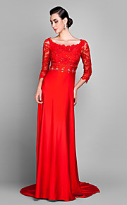 Formal Evening Dress - Ruby Plus Sizes Sheath/Column Off-the-shoulder Sweep/Brush Train Jersey