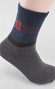 pares skymoto®5 / calcetines de algodón gruesa porción de los hombres (mezclar colores)