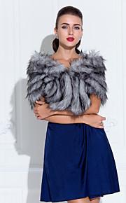 Faux Fur Wedding/Special Occasion Shawl