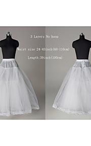 Déshabillés ( Filet de tulle , Blanc ) - Robe trapèze - 3 - 100cm