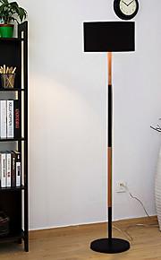 모던/현대 - 플로어 램프 - 눈 보호 - 메탈