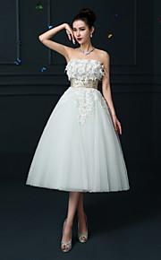 Robe de Mariage  - Couleur Rubis / Blanc Trapèze Sans Bretelles Mollet Mollet