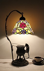 Skrivebordslamper Multiskærme Traditionel/klassisk / Rustik/hytte / Tiffany Metal