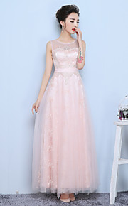 Ankle-length Tulle Bridesmaid Dress-Pearl Pink A-line Jewel