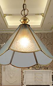 MAX 40W Moderno / Contemporáneo Mini Estilo Otros Metal Lámparas Colgantes Comedor / Habitación de estudio/Oficina / Vestíbulo