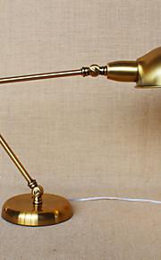 נורות שולחן עבודה זרוע מסתובבת מודרני/עכשווי / מסורתי/קלאסי מתכת
