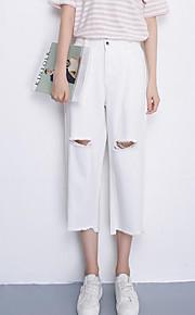 Women's Solid Blue / White Jeans / Wide Leg Pants,Simple