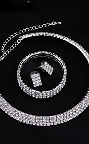 女性のフルクリスタルチョーカーネックレステニスストレッチブレスレットスタッドのイヤリング結婚式の宝石類セット(1セット)