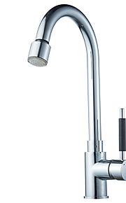 Moderna Utdragbar / Pull-down / standard Pip Kärl Regndusch / Utdragbar dusch / Roterbara with  Keramisk Ventil Singel Handtag Ett hålfor