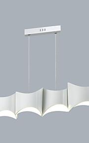 9 W Hängande lampor ,  Modern Rektangulär Särdrag for Flush Mount Lights / Ministil PlastLiving Room / Bedroom / Dining Room / Skaka