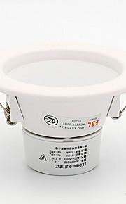 FSL metal lamp matte anti glare lampshade white high transparent diamond embedded led 4 inch downlight 8 watt 1 Pack