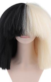 SIA Darg Queen black Gold full lace afro wigs