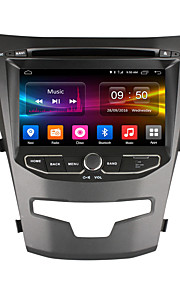 ownice 7 hd skærm 1024 * 600 quad core android 6.0 gps radio til Ssangyong ny Actyon Korando 2014 support 4g lte