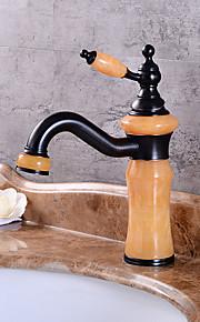 Antiguo Tradicional Arte Decorativa/Retro Conjunto Central amplia de spray Giratorio Preenjuague with  Válvula CerámicaSola manija Dos
