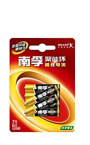7 alkaline batterijen. speelgoed 6 droge batterijen voor kinderen / bloeddrukmeter / remote control / wandklok / muis batterij