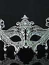 Mask Cosplay Festival/Högtid Halloween Kostymer Silver Enfärgat Mask Halloween / Karnival / Nyår Unisex PVC / Glansig Metall