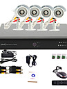 4 Channel CCTV DVR System(4 Outdoor Warterproof Camera,PTZ Control)