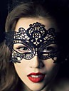 Women\'s Fashion Sexy Lace Knitting Lace Mask Eye Appeal