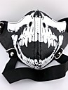 Mask Inspired by Tokyo Ghoul Cosplay Anime Cosplay Accessories Mask Black PU Leather Male