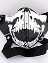 Tokyo Ghoul Nishiki Nishio Weird Gothic Punk Cosplay Mask