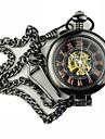 Men\'s Mechanical Gold Skeleton  Alloy Pocket Watch