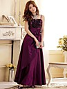 Formal Evening Dress A-line / Princess Spaghetti Straps Floor-length Satin with Appliques / Bow(s) / Embroidery / Criss Cross