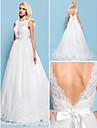Lanting Bride® Ballkleid Extraklein / UEbergroessen Hochzeitskleid - Klassisch & Zeitlos / Glamuroes & DramatischVintage Inspirationen /