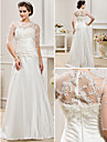 Lan Ting A-line/Princess Plus Sizes Wedding Dress - Ivory Floor-length Jewel Satin