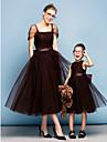 hjemkomst formell kjole - sjokolade ball kappe kvadrat te-lengde tyll