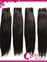 """4st / lot 12 """"-26"""" brasilianska mänskliga hårförlängningar # 2 mörkaste brunt vågigt människohår väva 100g / bunt"""