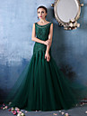 Formal Evening Dress - Dark Green Petite Trumpet/Mermaid Scoop Floor-length Lace / Tulle