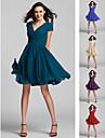 Knee-length Georgette Bridesmaid Dress - Ruby / Grape / Royal Blue / Champagne / Ink Blue Plus Sizes / Petite A-line / Princess V-neck