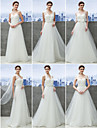 Lan Ting Convertible Dress Sweep/Brush Train Tulle Sheath/Column Wedding Dress (1539445)