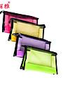 Sminkförvaring Kosmetisk påse / Sminkförvaring Polyester Enfärgat Kvadrat 23.5x5.5x14cm Svart Blekna / Silver / Röd / Rose