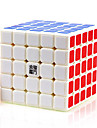 Yongjun® Mjuk hastighetskub 5*5*5 Hastighet Magiska kuber Ivory ABS