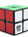Yongjun® Cube de Vitesse  2*2*2 Niveau professionnel Cubes magiques Noir Blanc Rose Plastique