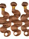 Human Hår vävar Malaysiskt hår Kroppsvågor 12 månader 1 st. hår väver