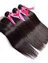 Trame cheveux avec fermeture Cheveux Indiens Droit 4 Pieces tissages de cheveux