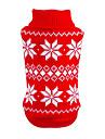 Chat Chien Pull Rouge Bleu Vetements pour Chien Hiver Printemps/Automne Motif de flocon de neige Noel Nouvel An