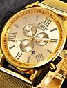 Ceas Sport Ceas Militar Ceas Elegant Ceas La Modă Ceas de Mână Ceas Brățară Quartz Mare Dial Oțel inoxidabil BandăVintage Charm Brățară