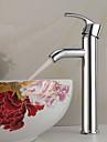 Nutida Art Deco/Retro Moderna Centerset Vattenfall with  Keramisk Ventil Singel Handtag Ett hål for  Krom , Badrum Sink kran