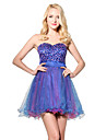 Rochie de bal rochie lungă organza rochie de bal cu paiete
