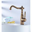 デッキマウント シングルハンドルつの穴  アンティーク真鍮 水栓