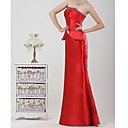 Lady Antebellum Palace Style Duga večernja haljina