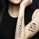 タトゥーステッカー - パターン/Waterproof - 女性/Girl/大人/青少年 - 紙 - #(20.5CM*10CM) - パターン - #(5) 個