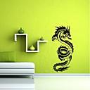 ウォールステッカーウォールステッカー、家の装飾ドラゴン引用符壁画のポスターPVCウォールステッカー