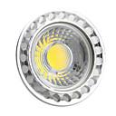 ienon® GU5.3 5w 400-450lm 3000K teplé bílé světlo LED Spot Blub (ac12v)