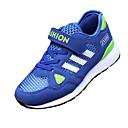 Za dječake Sneakers Ljeto Udobne cipele Sintetika Til Aktivnosti u prirodi Ležeran Atletika Ravna potpeticaVezanje Mat selotejp Kopčanje