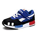 Udobne cipele / Zaobljene cipele / Cipele zatvorenih prstiju-Til-Sneakers-BOY